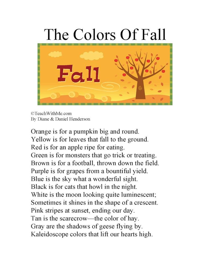 19 best projects to try images on pinterest poems about autumn autumn poem and coloring pages. Black Bedroom Furniture Sets. Home Design Ideas