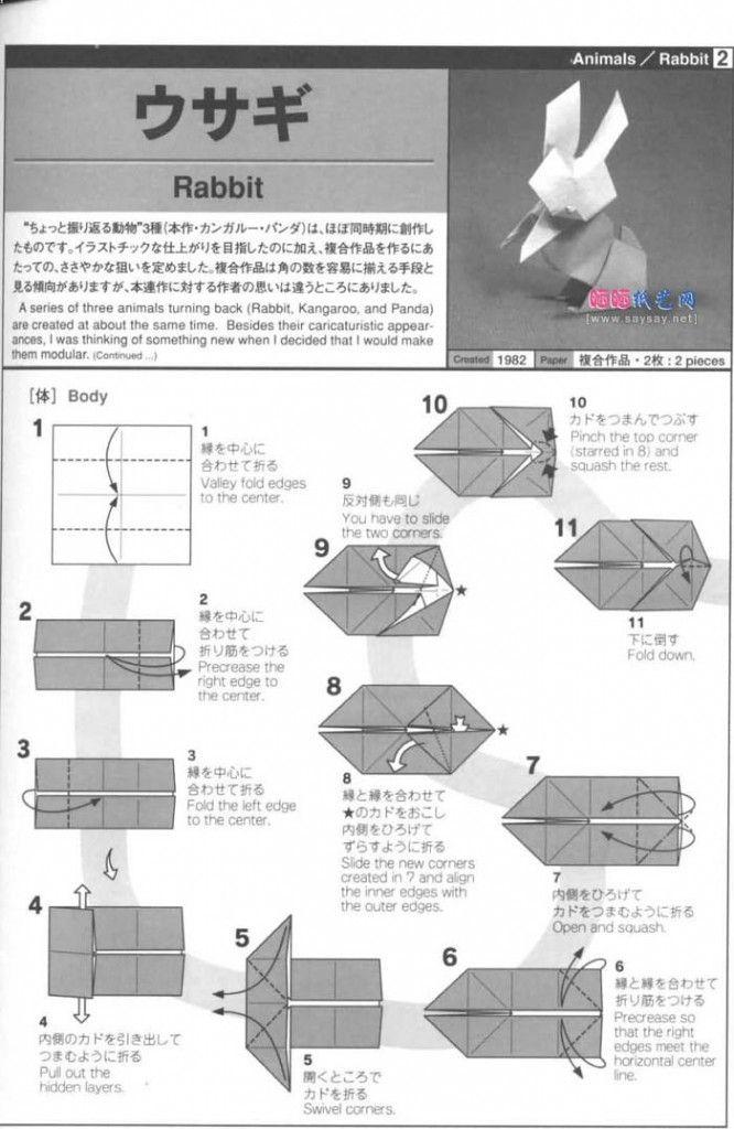 origami bunny a1