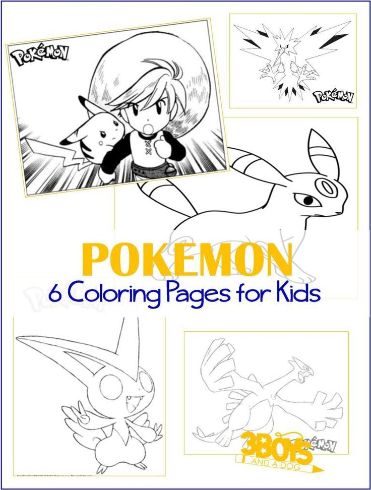 17 Best images about pokemon crafts on Pinterest