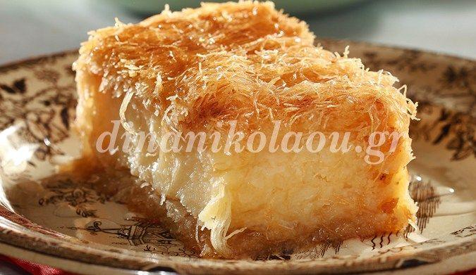 Κανταΐφι με κρέμα γαλακτομπούρεκου