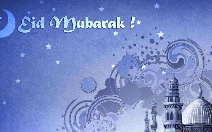 Eid Mubarak images whatsapp, Whatsapp Eid Mubarak Images, Whatsapp Eid Mubarak Messages, Messages Eid Mubarak Whatsapp images