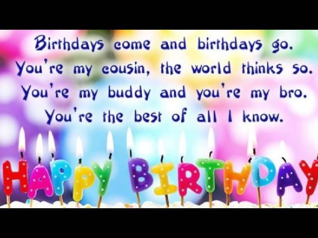 Happy Birthday Quotes For Cousin Brother – Daily Motivational Quotes