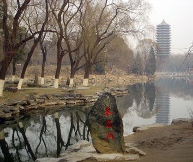 Peking University in Beijing, China is one of the World's Most Beautiful Universities