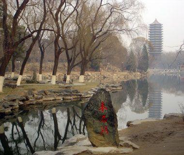 Peking University in Beijing, China is one of the World's Most Beautiful Universities