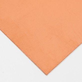 LÁMINA DE COBRE FINA Lámina de cobre fina de 0,3 mm de grosor y de 40 x 20 cm. Perfecta para todo tipo de manualidades, circuitos impresos, bisutería, ...  #LáminadeCobre #PlanchadeCobre #PlanchafinadeCobre #Copperfoil
