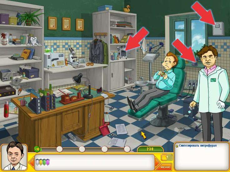 Игра воронины скачать бесплатно на компьютер