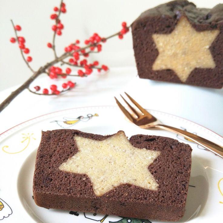 FEESTELIJKE PALEO KERSTCAKE Soms zie je van die leuke baksels voorbij komen dat je denkt: hoe doen ze dat toch? Wij doken voor jou de keuken in en maakte deze feestelijke Paleo Kerstcake! Hoe maak je de kerstcake? Eigenlijk is het maken van deze cake makkelijker dan je denkt. En ook erg leuk om samen met kinderen te doen! Het geheim zit hem in het bakken van niet 1, maar 2 cakes! De eerste witte cake gebruik je namelijk om de kerststerren in uit te steken.