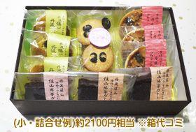 丹波篠山・手作りケーキのお店アリスの洋菓子・丹波黒豆プリン・黒豆ロールケーキ|野菜通販のレッドビーンズ