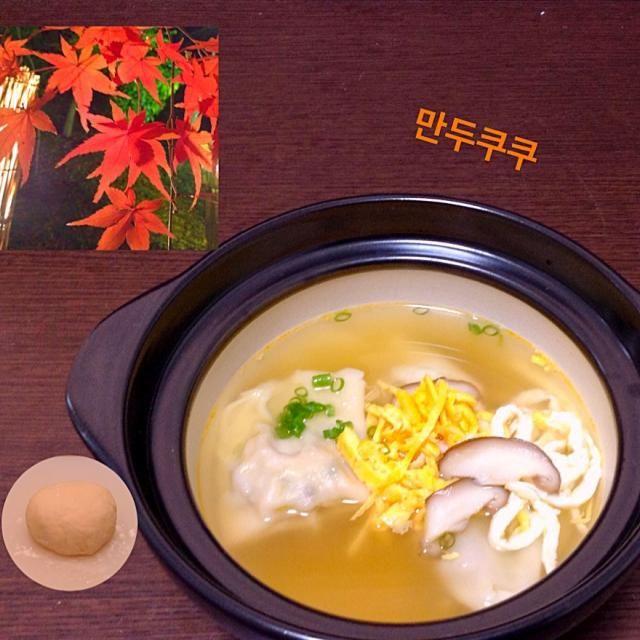 ダシダを使った料理を作りました マンドゥが大変に難しいが 手作りだかやホワホワで美味い 初めて作る韓国料理 出汁しるに入れて温ったまった。 昨晩の料理を投稿 モタモタして、スンマセン 紅葉の夜、温かいスープが美味い - 50件のもぐもぐ - 만두쿠쿠 (マンドゥクク) by urasimataro16