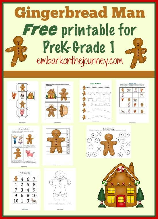 FREE Gingerbread Man Printable for Grades PreK-1 | More than 25 pages of gingerbread learning fun! | embarkonthejourney.com