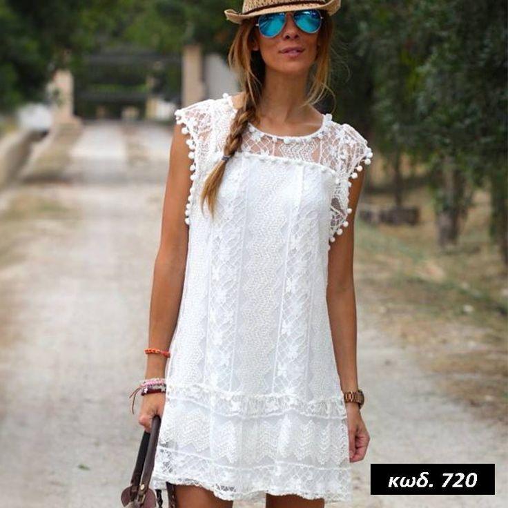 Κωδικός AD720, Υλικό Συνθετικό Βαμβάκι Δαντέλα, Cotton Blend Lace Matterial, Χρώμα Λευκό, White Color, Sleeveless, O-Neck Dress, Αμάνικο Μίνι Φόρεμα, Mini, Boho Style, Romantic Chic, Casual Chic Summer, Spring