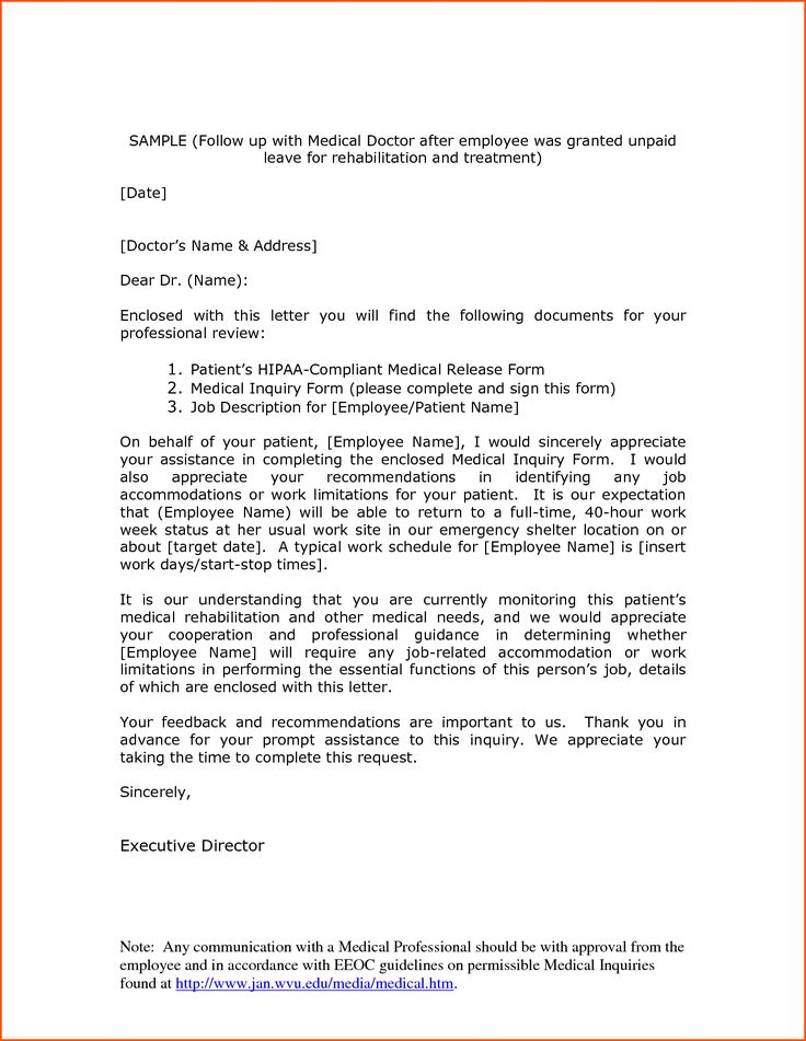 cover letter sample doctor for resume physician examples assistant - sample release form