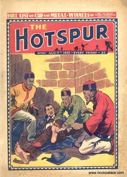 Book Palace Picture Gallery - All British comics / Hotspur