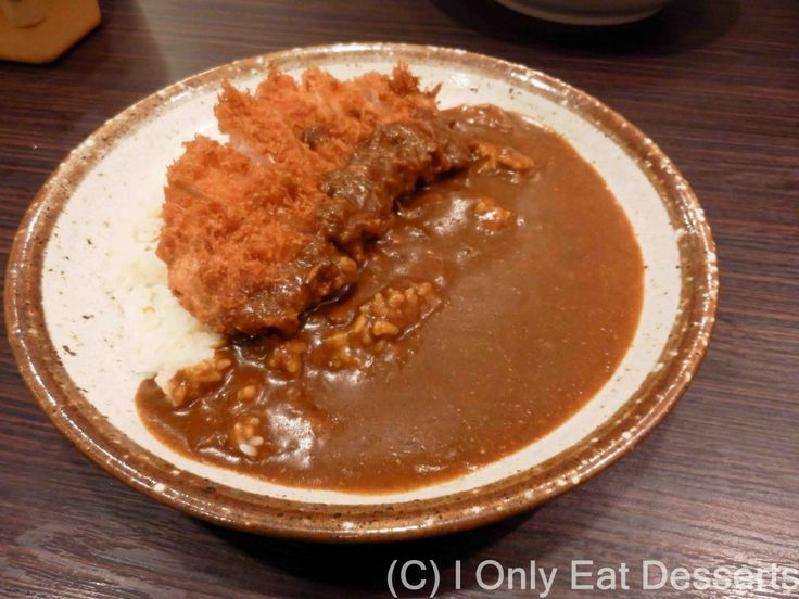 Coco Curry Tonkatsu Curry