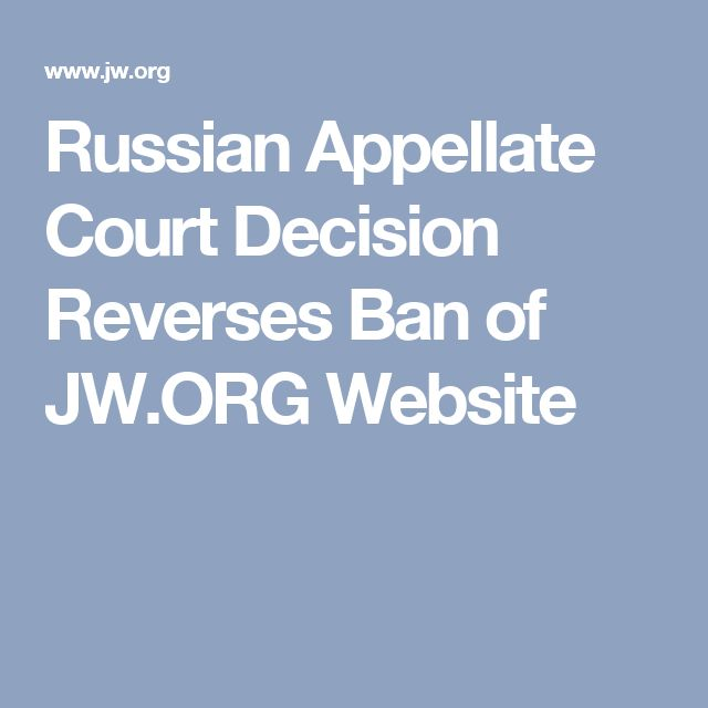 Russian Appellate Court Decision Reverses Ban of JW.ORG Website