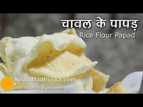 How to Make Rice Papad - Rice papad recipe video - Rice flour papad - YouTube