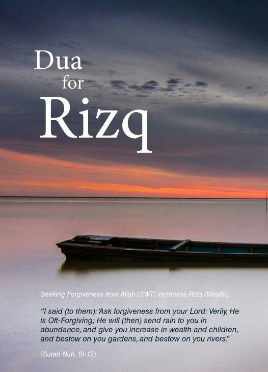 dua=) My husband & children are enough be my Rizq. Subhanallah ☺