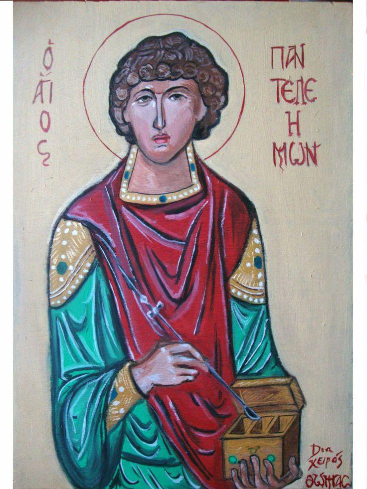 Saint Panteleimon Agios Panteleimonas Greek Religious Icon FREE SHIPPING