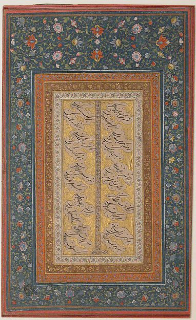 Page of Calligraphy from the Kulliyat of Sa'di