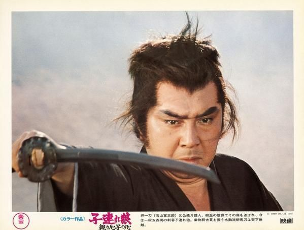 wakayama tomisaburo as ogami_itto in Lone Wolf and Cub
