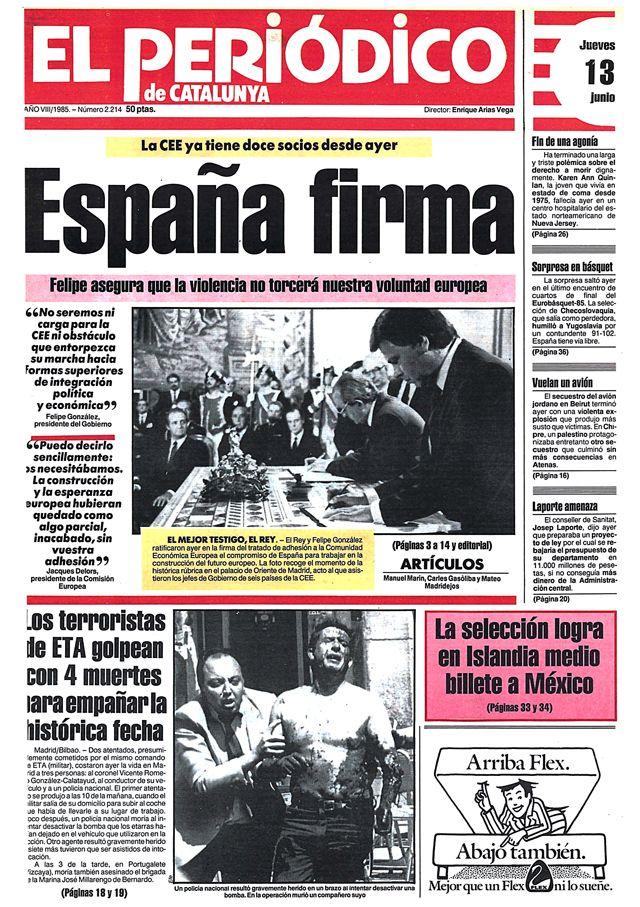 1985 España entra en la Comunidad Economica Europea