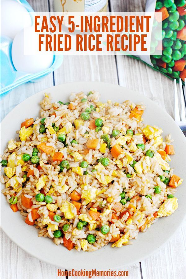 5 Ingredient Fried Rice With Egg Recipe Recipe Fried Rice With Egg Easy Rice Recipes Fried Rice