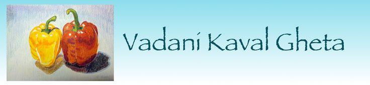 Vadani Kaval Gheta ... (वदनी कवळ घेता - Vegetarian Recipes)- flaxseed chutney