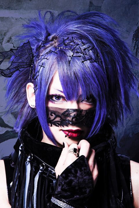 Гитара: Мацури (祭-まつり-)   Sick2