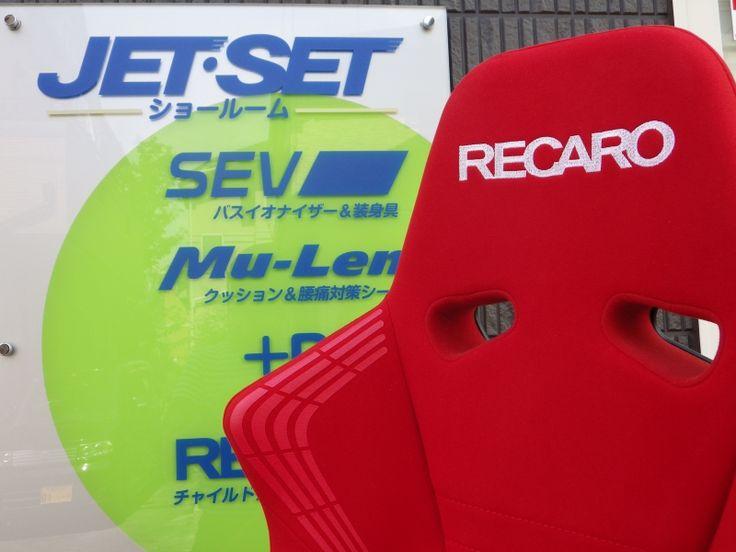 RECARO SR-6の後継モデルの  位置づけとなります。