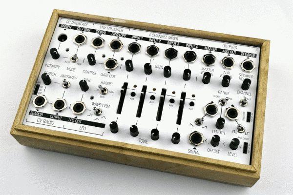 Koma Elektroniks Field Kit is a musique concrète starter set