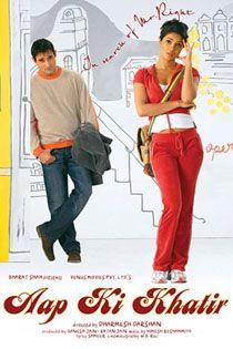 Aap Ki Khatir (2006) Hindi Movie Online in HD - Einthusan Akshaye Khanna, Priyanka Chopra, Ameesha Patel, Dino Morea, Suniel Shetty Directed by Dharmesh Darshan Music by Himesh Reshammiya 2006 [UA] ENGLISH SUBTITLE