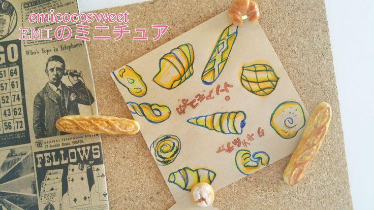 Cute Stationery,Kawaii Pins Food Fun Kitsch Push Pins Set for Home School Office