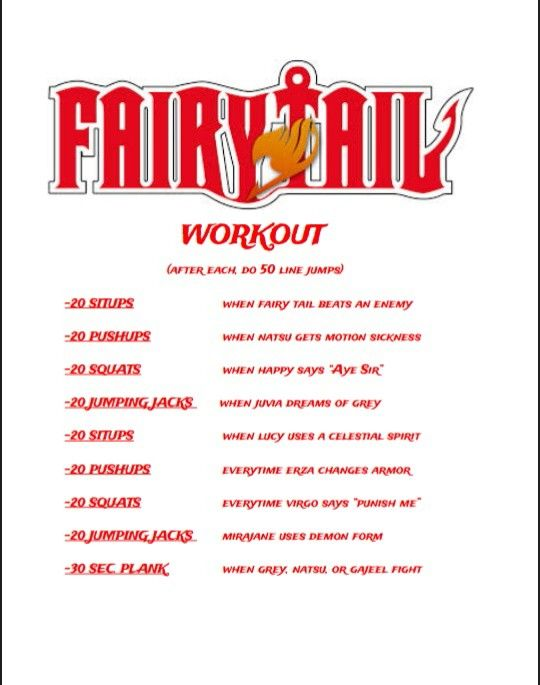 Fairy Tail workout! Now I can watch anime and workout! Ah the future