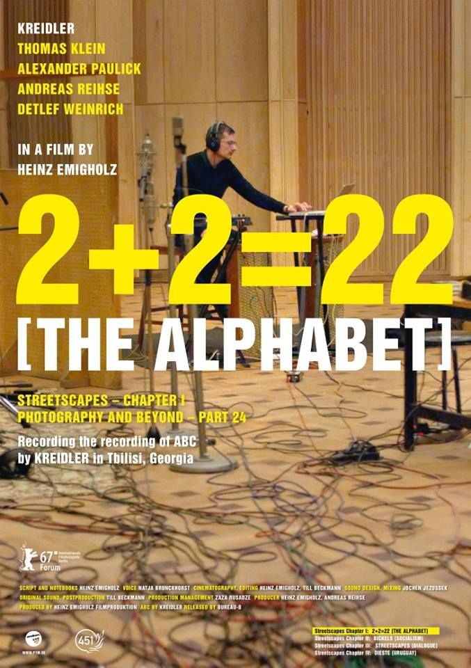 2+2=22 [The Alphabet] by Heinz Emigholz. Berlinale Forum documentaries.  Poster.