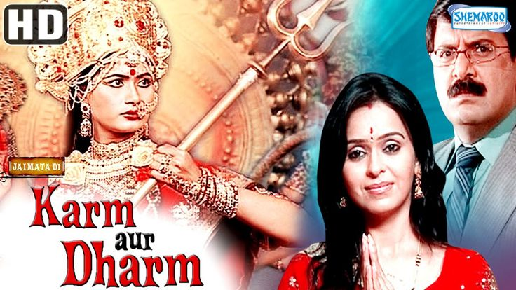 Watch Karm Aur Dharam (HD) - Mehul Buch, Sheetal Thakkar - Superhit Hindi Movie - (With Eng Subtitles) watch on  https://free123movies.net/watch-karm-aur-dharam-hd-mehul-buch-sheetal-thakkar-superhit-hindi-movie-with-eng-subtitles/