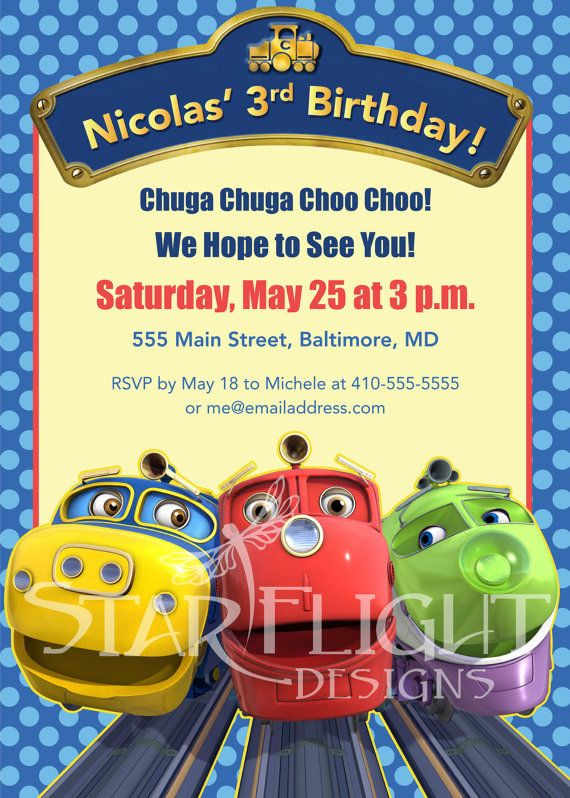 Personalized Chuggington Birthday Card Printable by starflight. I'm really satisfied with her work for Harry's invites!!!