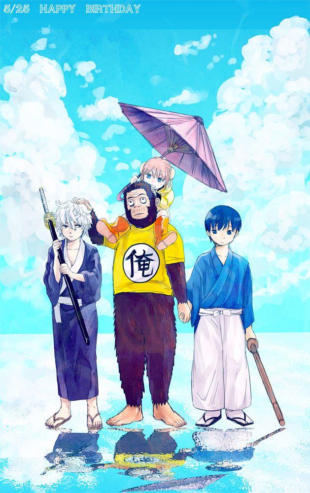 Tags: Anime, Gin Tama, Sakata Gintoki, Shimura Shinpachi, Hair Buns, Kagura (Gin Tama), Gorilla