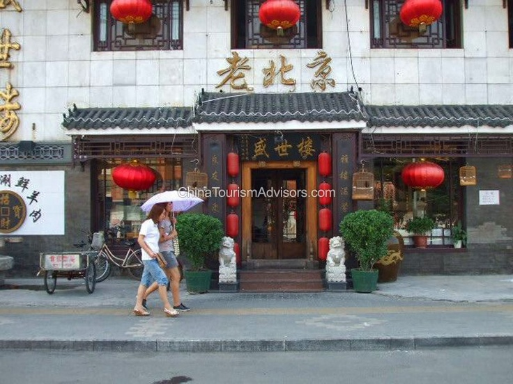 Google Image Result for http://www.shopping-in-beijing.com/beijing_pictures/beijing_shopping/2007/0917/beijing_china_24.jpg