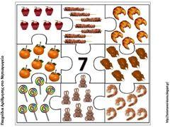 Puzzelen met hoeveelheden voedsel. De kinderen leren het aantal objecten te herkennen. Voorbereiding op het rekenen. Puzzel van het getal 7.