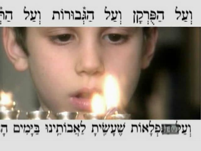 When Is Hanukkah (Chanukah) Celebrated in 2016, 2017, 2018, 2019 and 2020? - Site Features - Chanukah - Hanukkah