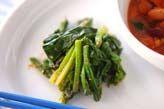 ほうれん草のクルミ和えのレシピ・作り方 - 簡単プロの料理レシピ | E・レシピ
