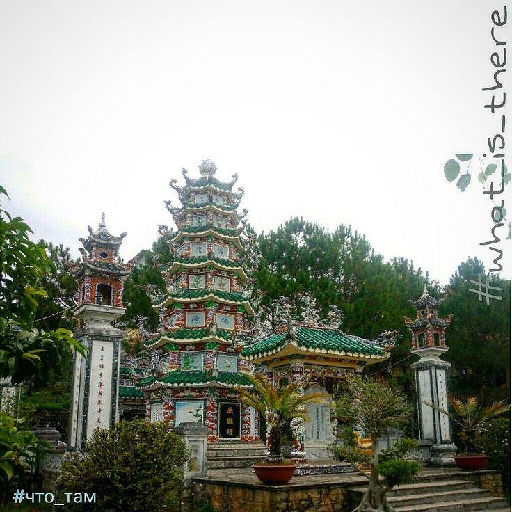 #что_там #what_is_there 107 день в пути Linh Sonh pagoda #вьетнам #звезда #горы #далат #путешествие #рикша #кофе #чай #путь #дорога #прогулка #hiking  #vietnam #star #rikshaw #traveling #trip #way  #mauntains #da_lat