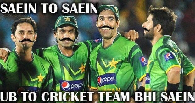 Pakistani Players Funny Pictures Pics Photos Download