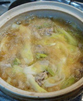 大根おろしたっぷり、豚バラ肉の雪見鍋 by さつきA [クックパッド] 簡単おいしいみんなのレシピが255万品