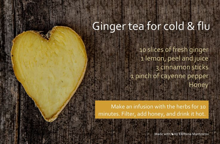 Ginger tea for cold and flu! Delicious and effective. Τσαι με τζίντζερ, για γρίπη και κρυολόγημα.