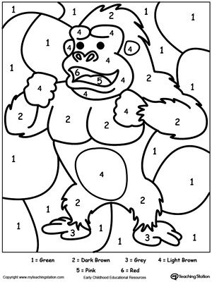 Color By Number: Gorilla: Printable color by number coloring pages. Perfect for preschoolers to help them develop eye-hand coordination, practice their colors and learn to follow directions.