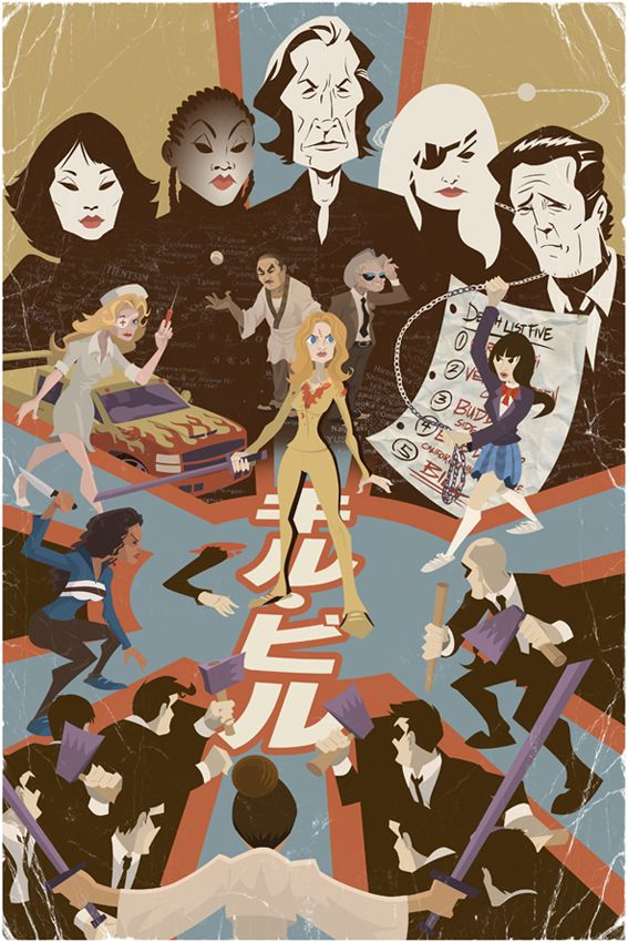 Kill Bill 1 by jusscope
