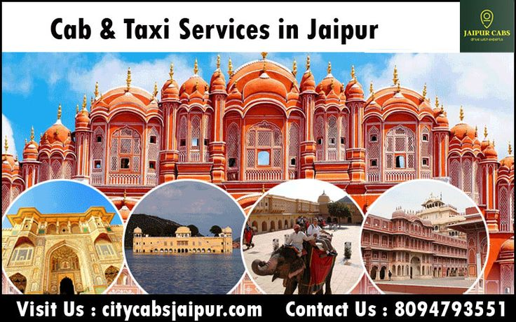 A Cab Services in Jaipur is the most famous in terms of Jaipur cab services and Jaipur vehicle rental services. You may locate taxis to roam across the metropolis with none hassles. Call For Details: +91-8094793551 Website: http://citycabsjaipur.com/ #CabServicesIndia #CabServicesJaipur #HireACarRentalJaipur #CabIndia #CabJaipur