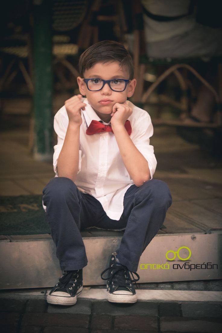 Παιδικά γυαλιά οράσεως Swing - Eyewear Kids