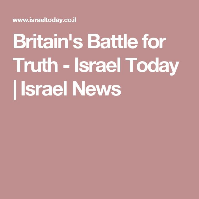 Britain's Battle for Truth - Israel Today | Israel News